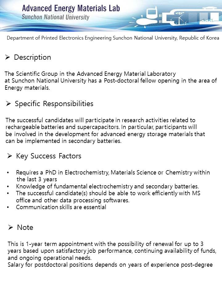 Postdoctoral Position-Energy Material Lab ( Sunchon National